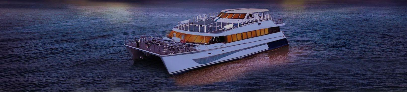 Dinner Cruises on Sydney Harbour